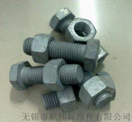 热镀锌螺栓  M6----M30