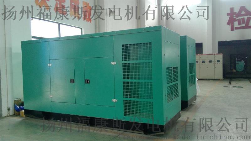 400KW沃尔沃发电机价格报价