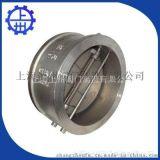 H71W 不锈钢对夹止回阀、双瓣蝶形止回阀 上海专业生产供应厂家