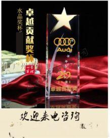 珠海公司个人奖品推荐,珠海水晶奖杯完制厂家,年终总结会议奖杯批发