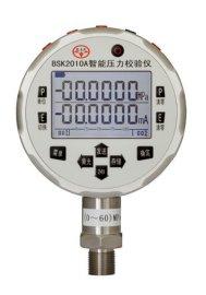 供应BSK2010A智能压力校验仪