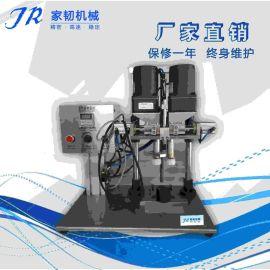 广州锁盖机专业生产厂家