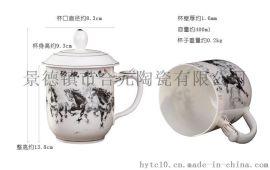 陶瓷茶杯厂 景德镇陶瓷办公杯定做厂家
