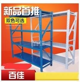 倉庫庫房貨架拆裝倉儲輕中重型服裝展示架自由組合儲物家用置物架