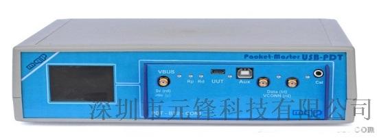 MQP Packet-Master USB-PDT eM USB電纜測試儀| USB電纜eMarker測試儀| C型電纜測試儀  USB電纜eMarker測試儀