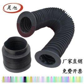 伸缩式耐高温圆形丝杠防护罩 油缸保护罩
