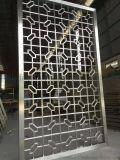 定製不鏽鋼復古屏風 魚鱗造型鏤空背景牆 玄關領南風格