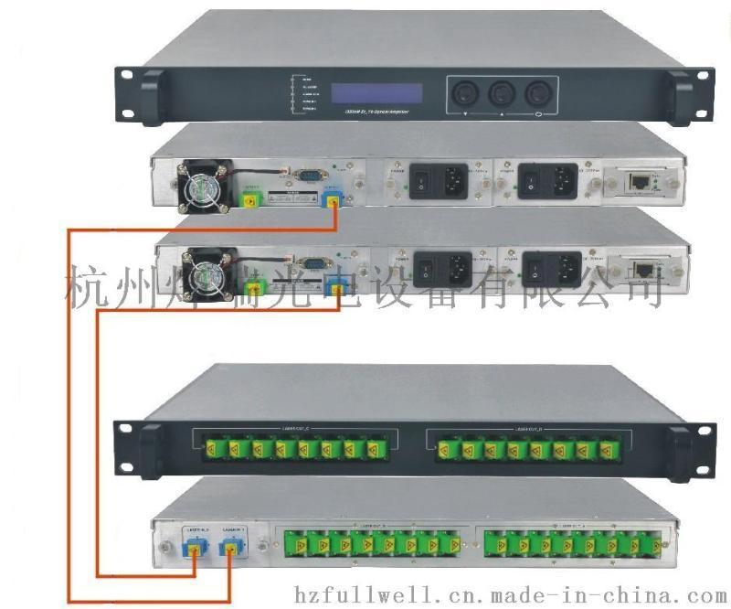 8/16路光放大器, 27~40 dBm 8/16路光纖放大器 / EYDFA, 可定製 8、16 路輸出,輸出總功率:27~40 dBm