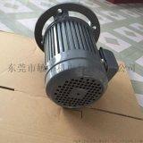 敏宇550W高溫長軸電機