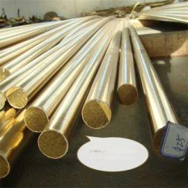 天津H62黄铜棒厂家 怎么区分H62与H59铜棒