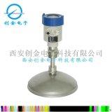 高品质进口芯片导波高频雷达/粉煤料位计/焦炭物位计/油罐液位计/
