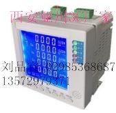 FY900A电气火灾监控器西安亚川科技获得3C认证的生产厂家