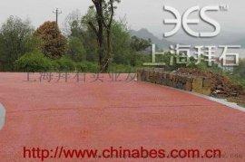 天津**透水路面/生态透水混凝土/材料 海绵城市