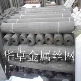 华卓供应2205不锈钢网 双相不锈钢轧花网 海水过滤网