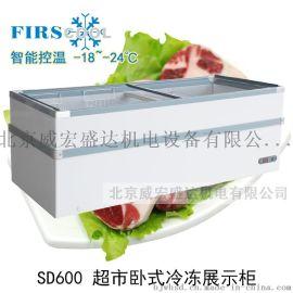 鲜肉柜超市猪肉/冷鲜肉展示柜点菜柜商用生鲜冷藏保鲜柜卧式冷柜