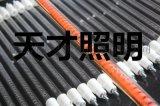 红外线碳纤维加热管直管