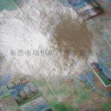胶水膨润土 油墨膨润土 广东膨润土