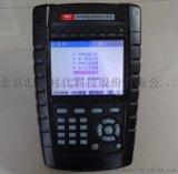 DDA260话路特性分析仪