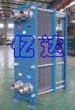 铁岭板式换热器生产厂家