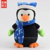 聖誕企鵝禮品毛絨玩具廠家直銷 oem來圖加工定製耶誕節公仔系列
