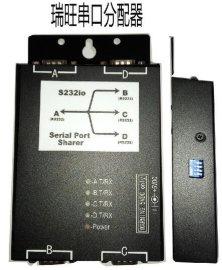 串口一分三 串口RS232分配器 会议系统分配器 电脑串口分配器