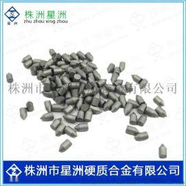 硬质合金小   钨钢  头 荔枝面刀头 大理石  合金粒 可定制