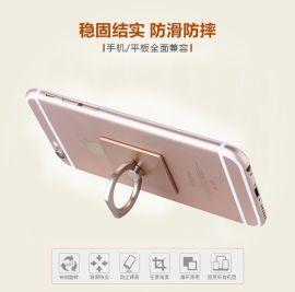 新款 指环扣 车载手机支架 手机指环支架懒人 开业促销礼品定制