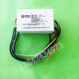 雪萊特BS-ZSZ151E 紫外線燈管專用鎮流器 殺菌消毒紫外線鎮流器