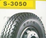 富力通全鋼輪胎S3050