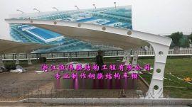 湛江私家车停车棚、湛江汽车遮阳棚生产厂家