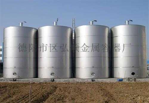 提供定做加工四川不鏽鋼食品級儲罐