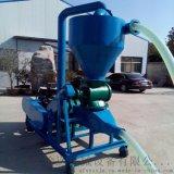 移動式氣力吸糧機廠家定製 煤粉氣力輸送機採購y2