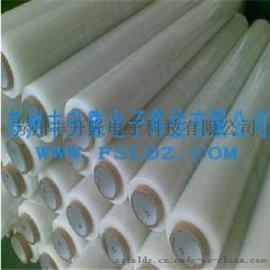 家具油漆面保护膜 透明家具保护膜