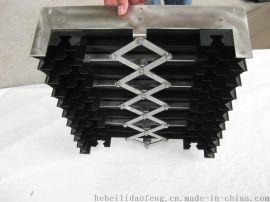 盔甲式防护罩(机床附件生产厂家)