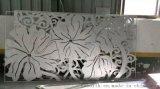 外牆衝孔鋁單板-外牆雕花鋁單板【裝飾材料】