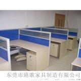 东莞港歌办公家具简约办公屏风隔断桌