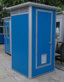 海南海南移动厕所,环保厕所,移动洗手间