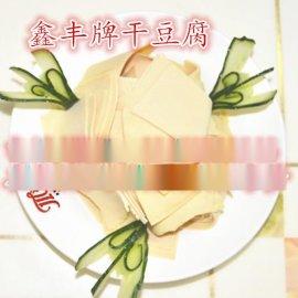 哈尔滨环保节能干豆腐机,全自动/仿手工干豆腐机价格、产量多少?