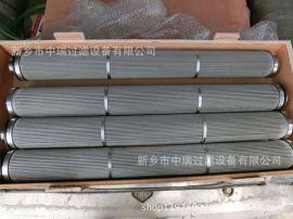 定做设计各种非标316L不锈钢烧结毡滤芯OKE216T05H01ZR 烧结滤芯