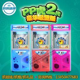 PP虎2吸塑熒光七彩抓娃娃機夾娃娃電玩遊藝設備大型遊戲機禮品機