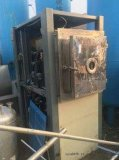 全网最低价二手20立方真空冷冻干燥机