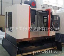 线轨数控加工中心VMC950立式加工中心,专业加工中心厂家