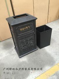 别墅专用户外铸铝垃圾桶