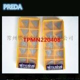 日本三菱 數控刀片 TPMN220408 現貨