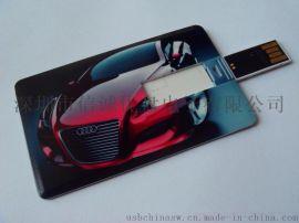 8GB商务名片U盘定制 地产广告礼品U盘 卡式USB随身碟 Car Usb 礼品u盘制造商