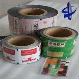 厂家直销专业药用复合膜 优质药用包装膜