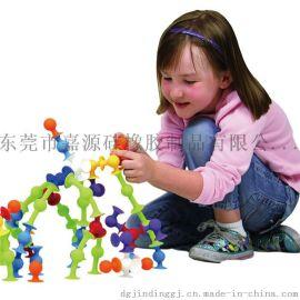 食品級軟硅膠玩具吸吸樂 兒童益智積木組合DIY玩具