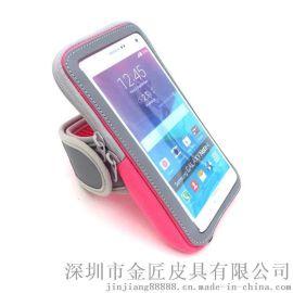 時尚潮流運動手機臂包 手機通用款跑步臂帶