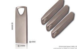 金属礼品u盘定制 不锈钢材质 可激光logo