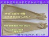 嘉辉泰加长丁基橡胶手套
